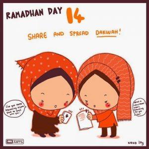 dp bbm ramadhan muslimah lucu hari ke-14