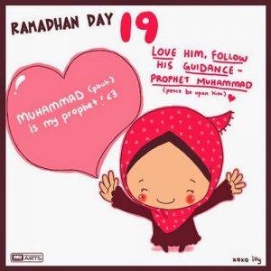dp bbm ramadhan muslimah lucu hari ke-19