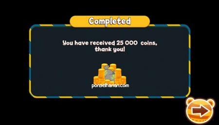 cara cheat game