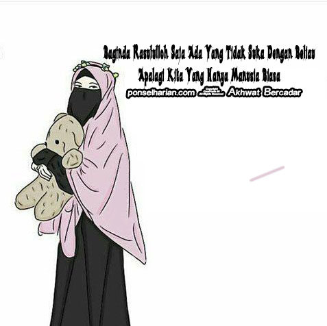 gambar akhwat muslimah  Ponsel Harian