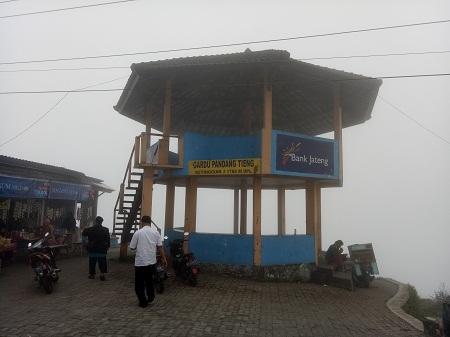 menara gardu pandang tieng wonosobo