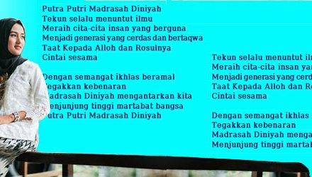 Teks dan lirik Mars Madrasah Diniyah