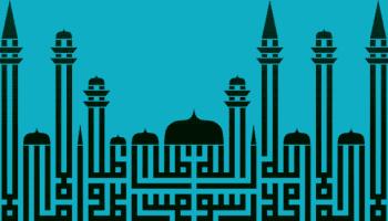 Hasbunallah Wanikmal Wakil Arab Dan Artinya Pontrencom