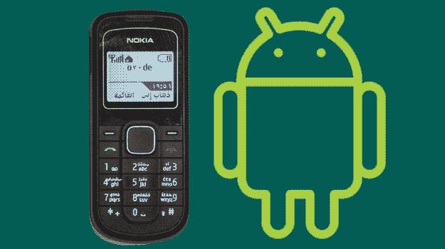 Menambah harakat di Android