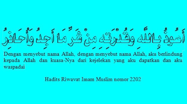 Audzu-billahi-wa-qudrotihi-min-syarri-maa-ajidu-wa-uhaadzi