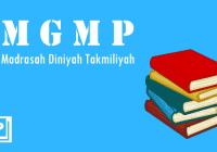 MGMP-Madrasah-Diniyah-Takmiliyah