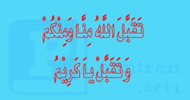 tulisan arab taqabbalallahu minna wa minkum