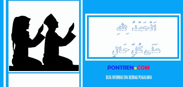 alhamdulillah-ala-kulli-hal-tulisan-arab