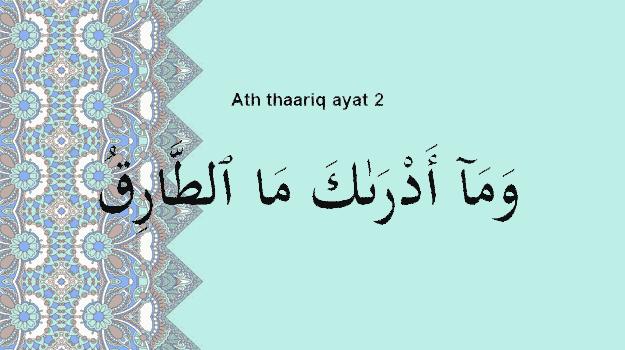 contoh-bacaan-mad-jaiz-munfasil-dalam-surat-ath-thariq-ayat-2