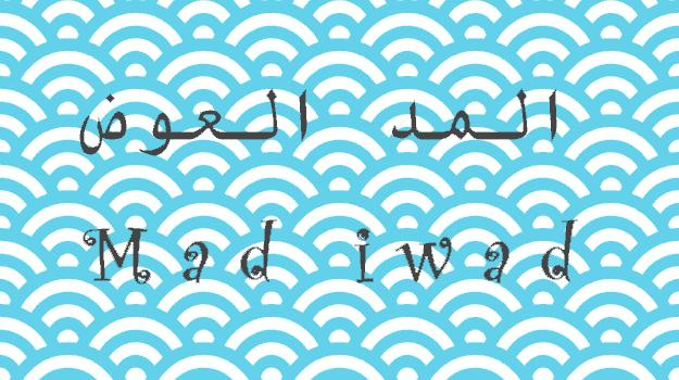 tulisan mad iwad arab