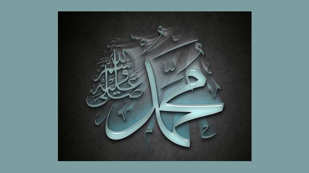 kaligrafi tulisan Muhammad