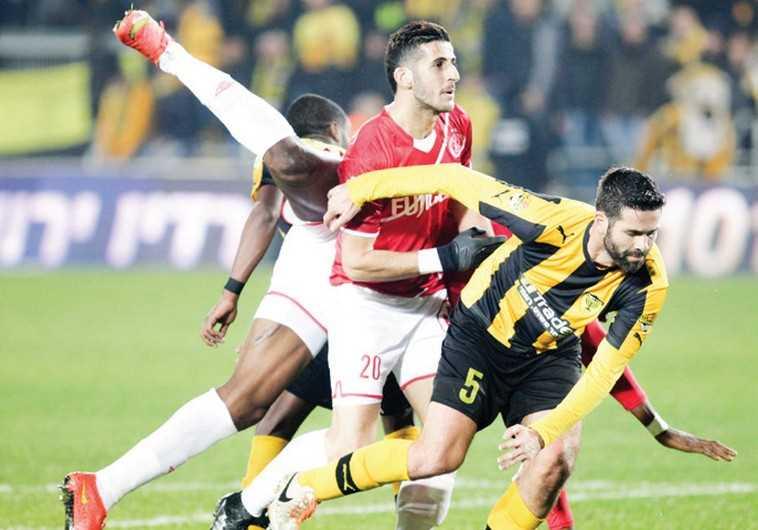 Ponturi Fotbal – Beitar Jerusalem vs Hapoel Tel Aviv – Israel