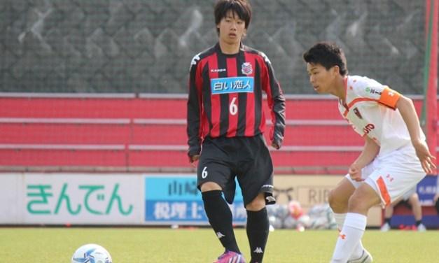 Ponturi fotbal Kashiwa – Sapporo – J League