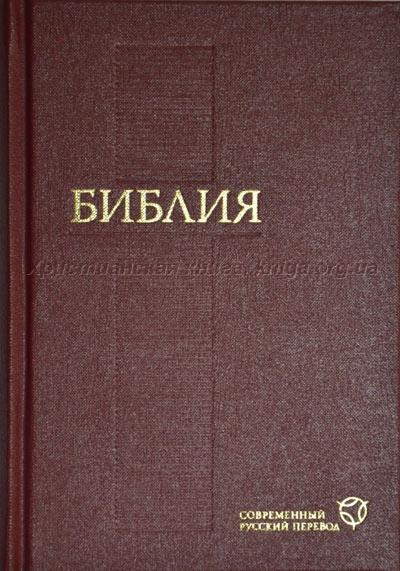 Piibel043