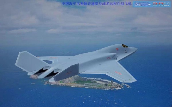 What We Know About China's New Bomber