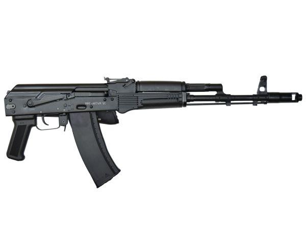Макет Автомата Калашникова ММГ АК-74М (складной ...
