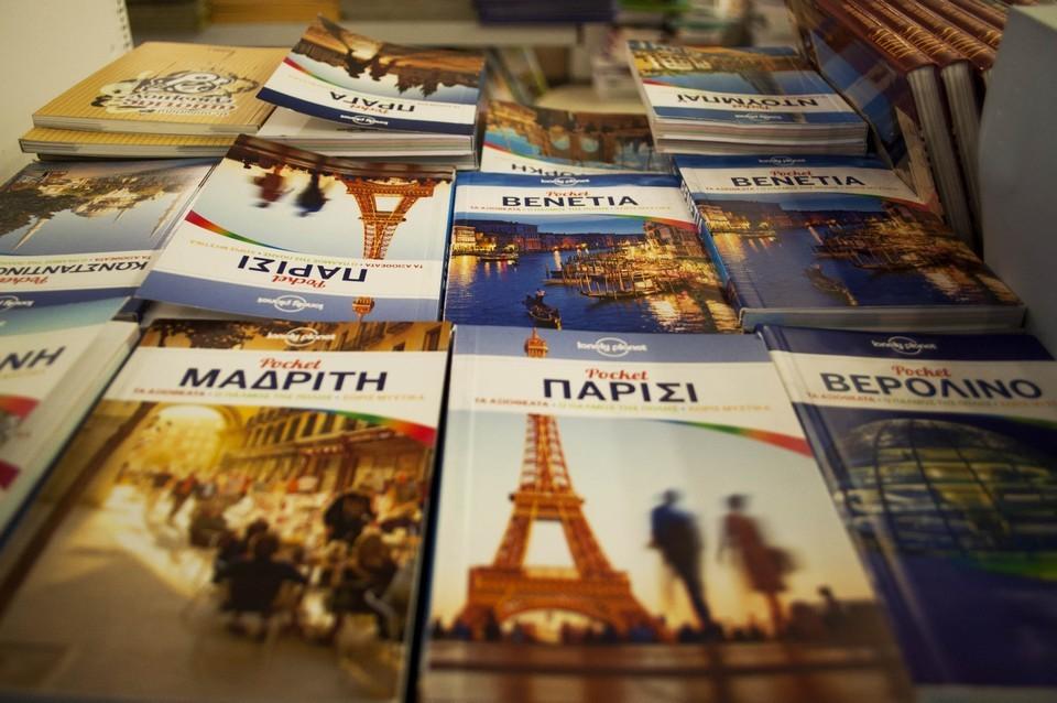 Pocket οδηγοί του Lonely Planet.