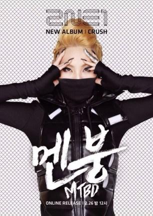 2NE1 Crush CL Teaser
