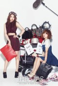 Miss A - The Star Magazine October Issue 2013 (2)
