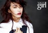 Bora SISTAR Vogue Girl April 2014