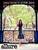 Nana After School - Allure Magazine June Issue 2014 (3)