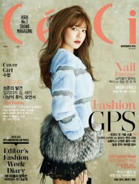 141015-snsd-sooyoung-ceci-magazine