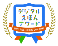 digital ehon_border