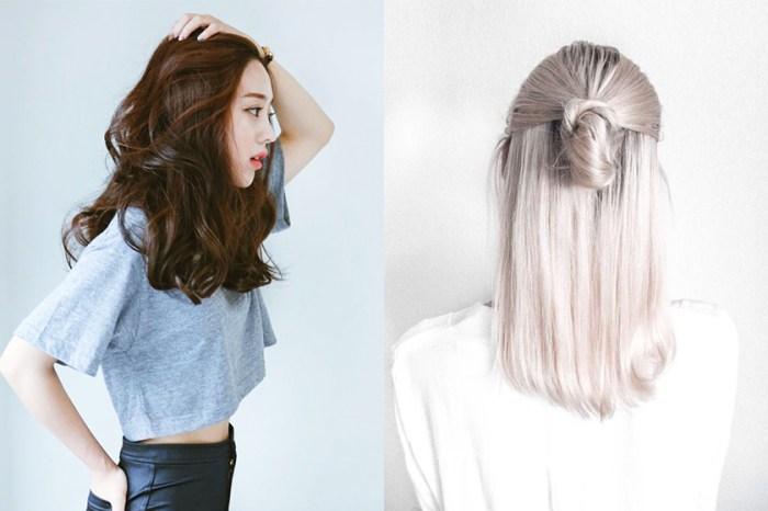 不要小覷竹炭黑漆漆,其實要擁有亮麗順滑的秀髮就是要靠它!