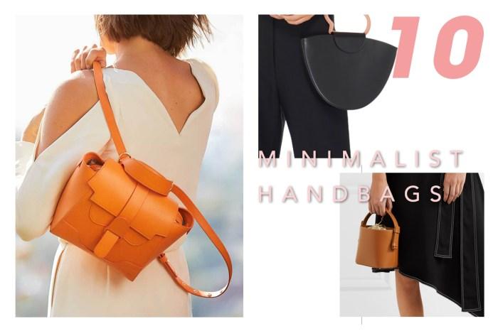 永不退潮流的款式!為簡約控而設的 10 個極簡設計的手袋