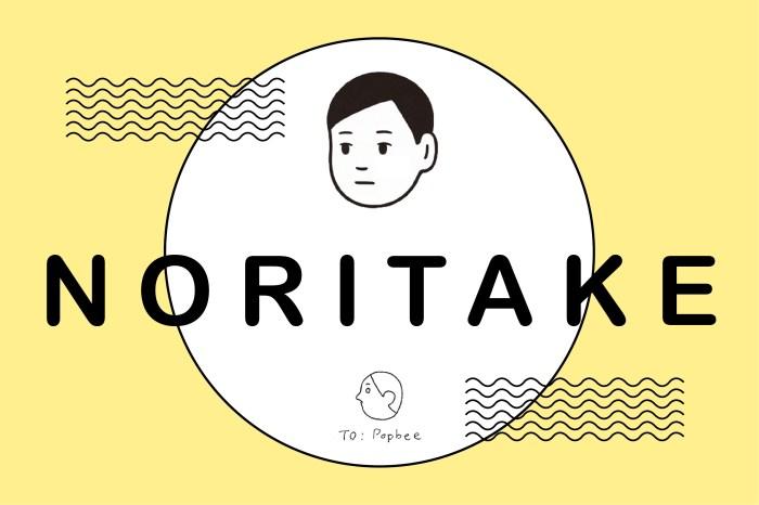 專訪日本插畫家 Noritake -他的畫你看得多了,背後故事你又知道幾多?