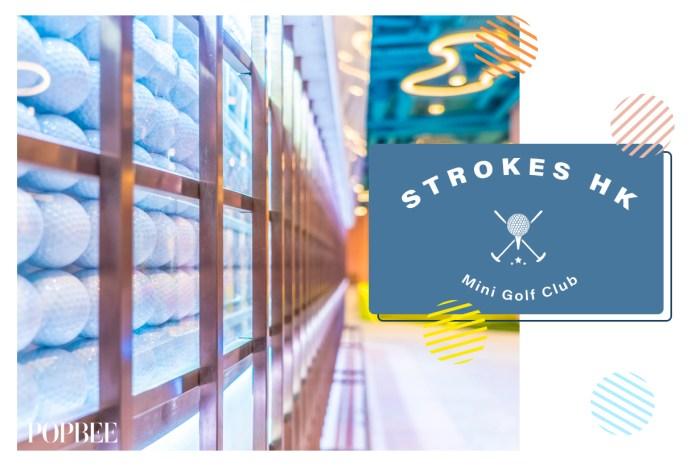 #POPSPOTS in HK:閨蜜假日好去處!千禧粉主題 Mini Golf 俱樂部-Strokes HK!
