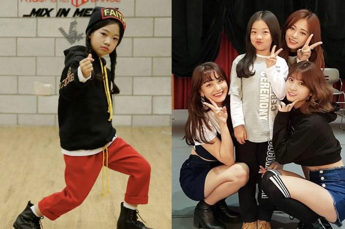連 EXO、TWICE 都是她粉絲!9 歲舞蹈小天后「羅夏恩」正式 MV 釋出
