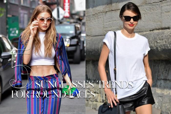 包包臉不再是劣勢:圓臉女生也可以完美駕馭的 5 款太陽眼鏡!