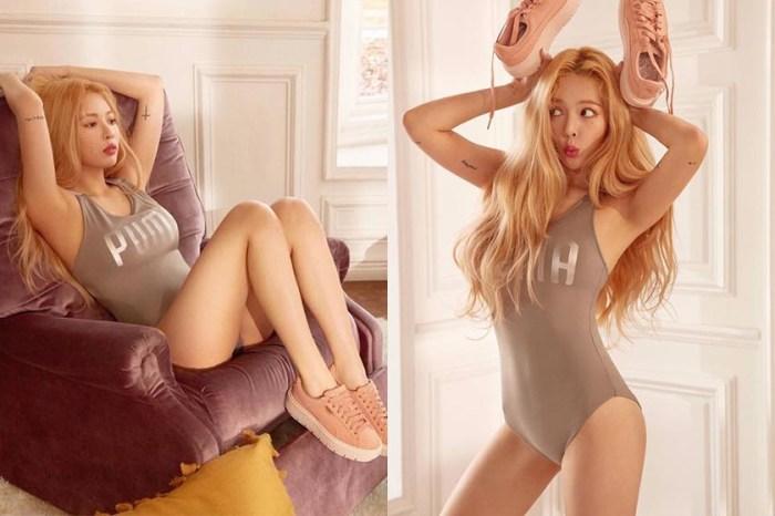 韓國性感女神 HyunA 入鏡 PUMA 廣告大玩角色扮演,超強舞技震撼全場!