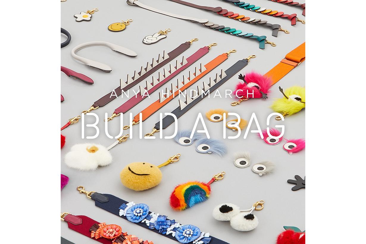 Anya Hindmarch 推出 Build A Bag 系列  讓你自由打造你專屬的個人化手袋