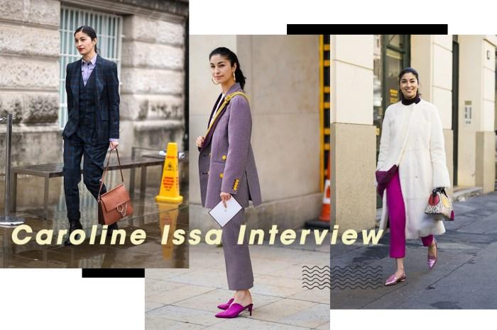 POPBEE 專訪最會穿衣的時尚人物 Caroline Issa,解構事業型女性的搭配哲學