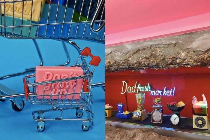 根本是大人的遊樂場!走進首爾充滿趣味的手工肥皂店「Day After Day」