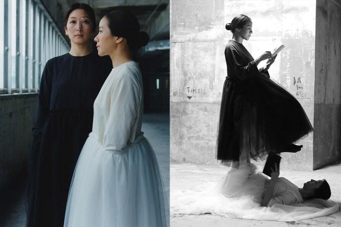 林嘉欣與 agnès b. 再度合作,為香港人帶來不一樣的日本藝術!