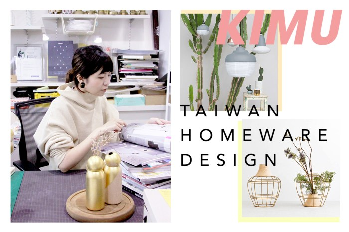 #POPBEE 專題:家品新領域!KIMU Design-一個紅到法國的台灣家品設計