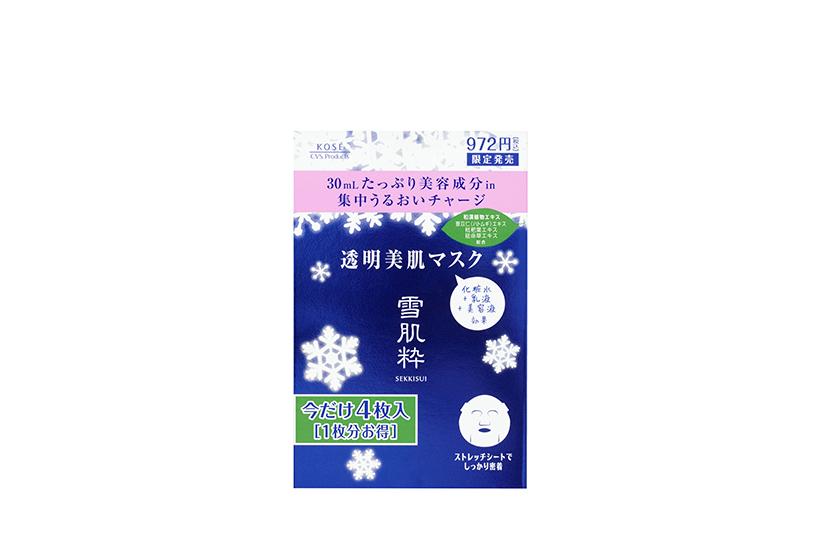 香港 7-11可買到便利店限定的雪肌粹系列 包括美白潔面乳 藥用化妝水 美白乳液 面膜等
