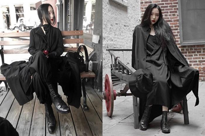 黑色也能穿出仙氣!這位新晉設計師以 All Black Style 告訴你甚麼是時尚