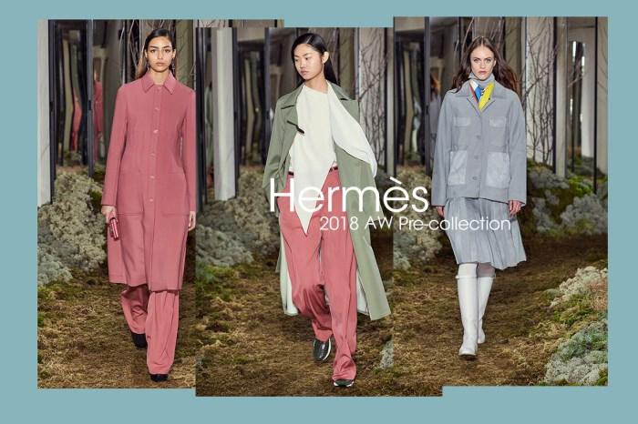 可以穿一輩子的高質衣裳:Hermès 2018 早秋系列