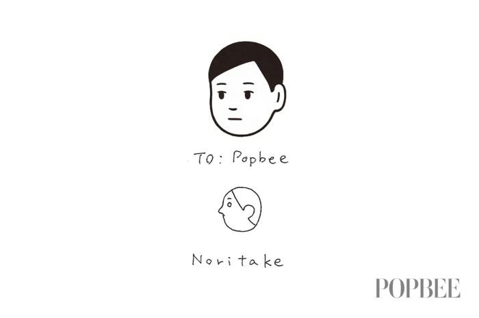 專訪日本插畫家 Noritake-「我不喜歡跟著這世界的規矩走。」