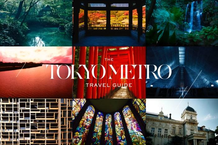 慶祝 90 週年!Tokyo Metro 讓你以史上最低價錢遊走東京九大絕景!
