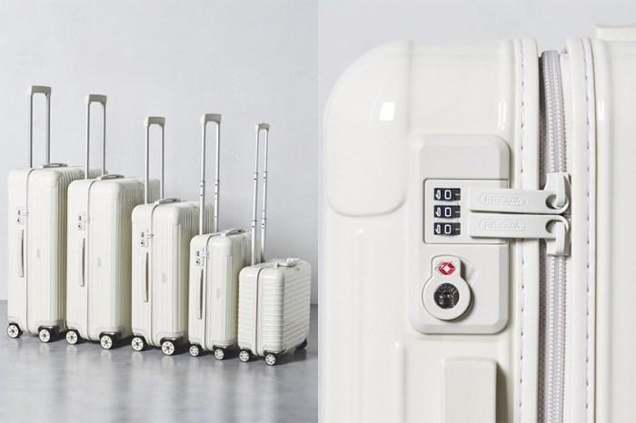看著也心動!UNITED ARROWS 獨家推出全白 RIMOWA 行李箱!