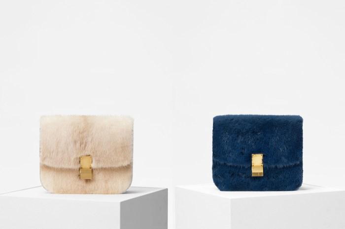 Céline 「 Classic Box 」升級!品牌首度推出皮草版,盡顯奢華感