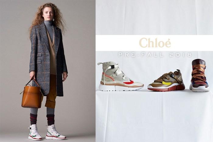 不到你不信:連走優雅路線的 Chloé 都推出,今季務必入手一雙 Dad Sneakers !