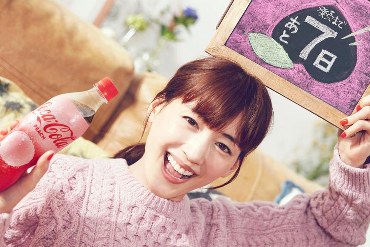 綾瀨遙也喜歡 世界初登 蜜桃可樂 未上市先引起話題