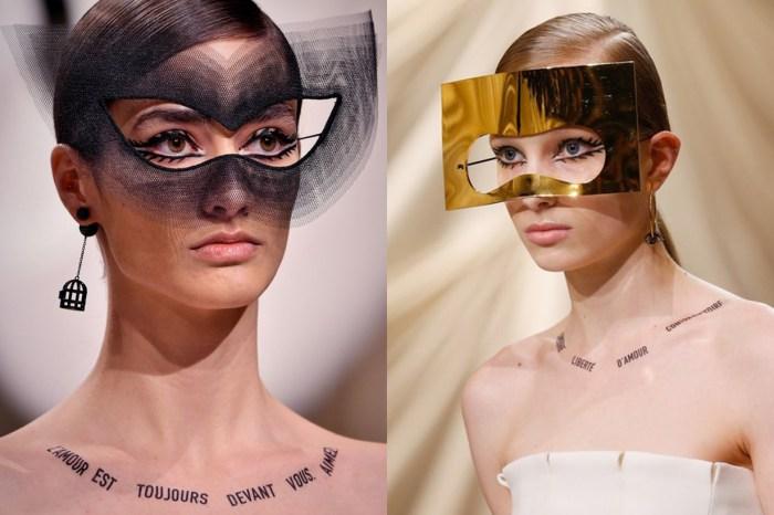 #PFW:在 Dior 高訂的天橋上,你竟然可以找到一物三用的潮流玩意!