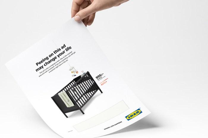 Ikea 到底要推出甚麼產品,竟然要你在廣告上小便?